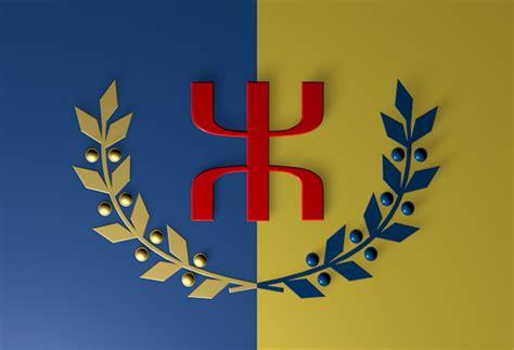prenom garcon berbere moderne pr 233 noms berb 232 res kabyles gar 231 ons en b pr 233 noms musulmans