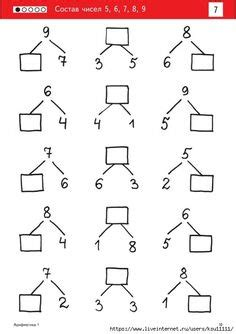 printable learning tools brother preschool math