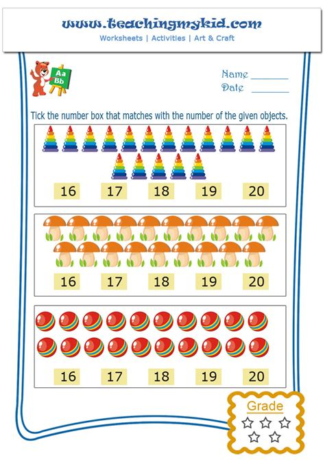 school worksheet days of the week 900   4match with number