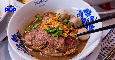 รสชาติเก่าแก่ 35 ปีของ MaiMai Boat Noodle ก๋วยเตี๋ยวเรือ ...