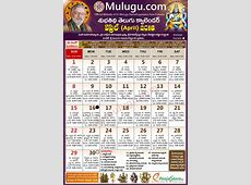 Subhathidi April Telugu Calendar 2018 Telugu Calendar
