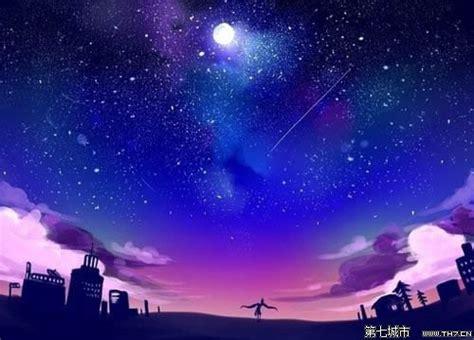 唯美意境的夜空中美女动漫插图_非主流图片_第七城市