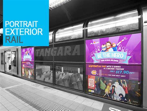 rail advertising train advertising  train station