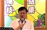 基督日報(香港) - 疫潮考驗教牧領導力 胡志偉:確認異象承受風險