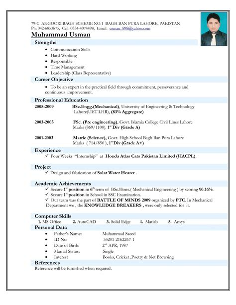 engineering student resume format freshers