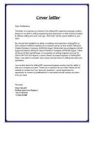 cover letter cv islam abozaid cv cover letter algeria