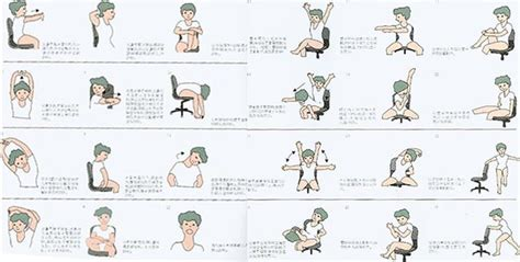exercises for sitting at desk i came across this series of exercises that can be done