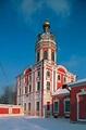 Saint Petersburg Stock Photos And Images   St petersburg ...