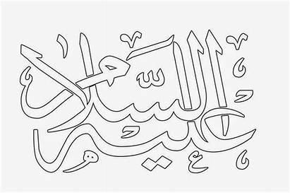 Coloring Kaligrafi Bismillah Simple Calligraphy Islamic Template