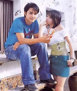 Crunchyroll - Forum - Ming Dao & Qiao En (MINGEN) - Page 5