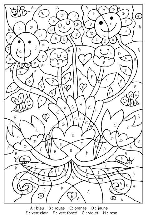 coloriage  dessiner magique cp lettre