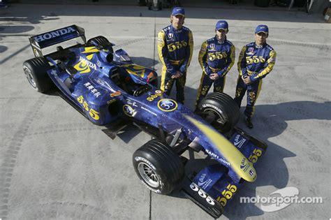 Формула-1 запустила официальную фэнтези-игру - Чемпионат