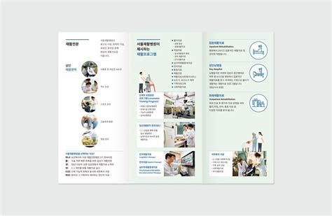 웹디자인 그래픽 디자인 영감 잡지 레이아웃 디자인 팸플릿 디자인 전단지 디자인 사설 레이아웃 그래픽 디자인 트렌드 그래픽 디자인 포스터 학술지. the dnc - 2020   기업 브로셔 디자인, 팸플릿 디자인, 인쇄 레이아웃
