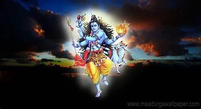 Mahakal Wallpapers Desktop Shiva 1080p Lord Pc