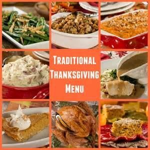 diabetic friendly traditional thanksgiving menu everydaydiabeticrecipes