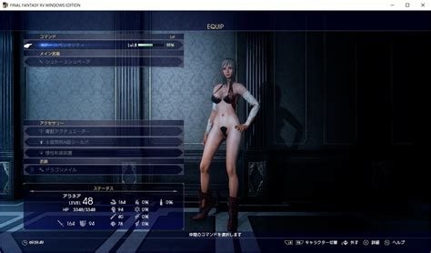 Final Fantasy Xv Cindy Nude Mod At Last Conceived Sankaku Complex