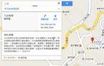 Google 地圖內建知識圖譜!旅遊景點提供歷史資訊速覽