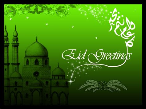 Eid Wishes Picture by Eid Mubarak Wallpaper 2014 Happy Wishes