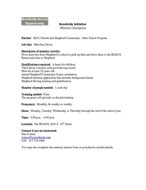 cover letter sample paraprofessional literature review