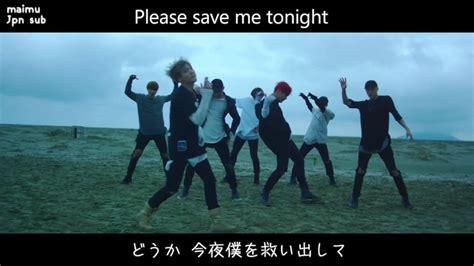 topi save me 日本語字幕 歌詞 かなルビ 防弾少年団 bts 39 save me 39 mv