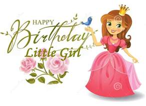 amazing e card birthday wishes for nicewishes