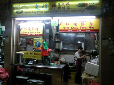 Boon lay place food village closed for 2 weeks. A Day In SG: Boon Lay Food Village Boon Lay Place Blk 221B
