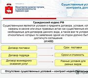 договор возмездного оказания услуг образец 2019 туроператор