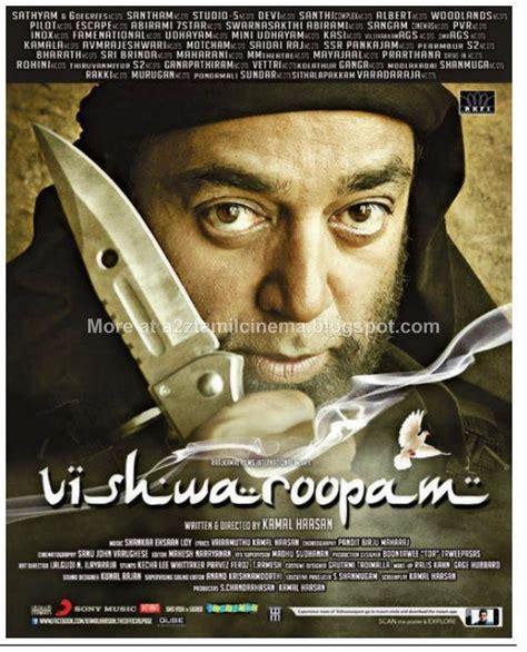 vishwaroopam ii  bollywood