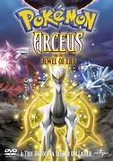 Pokemon Arceus And The Jewel Of Life Sheena