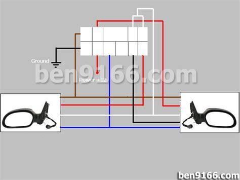diy daihatsu mira l700 l900 and kelisa kenari side mirror wiring ben9166