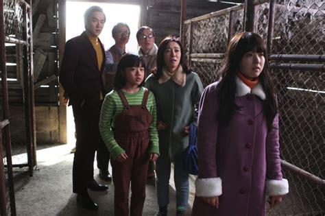 boy werewolf korean film music asianwiki tae ji