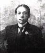 Liang Ch'i-ch'ao - New World Encyclopedia