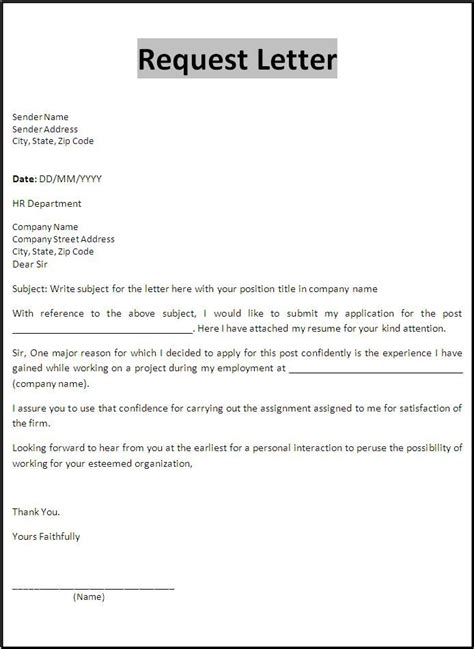 template request letter sample requesting documents