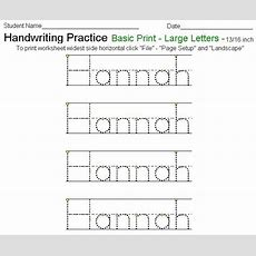 Technology 4 The Classroom Handwriting Worksheets