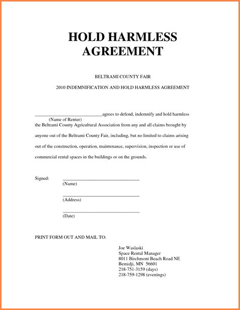hold harmless agreement real estate sample purchase