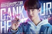 'Gank Your Heart': All the reasons we love Wang Yibo as Ji ...