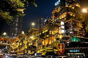Teach Young Learners English in Chongqing - Teach English ...