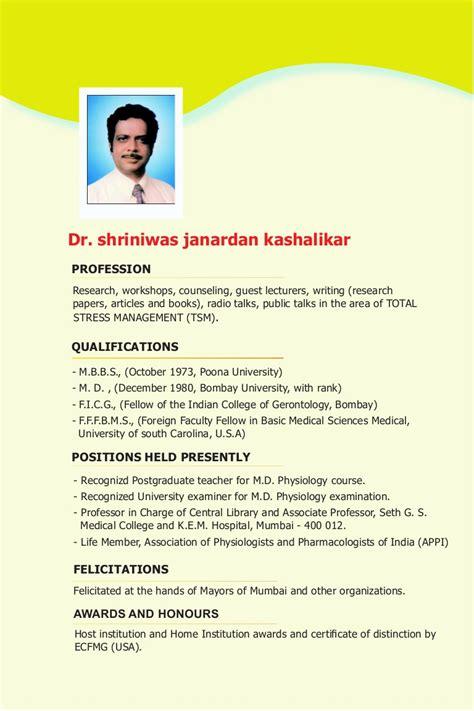 fresher mbbs doctor resume format