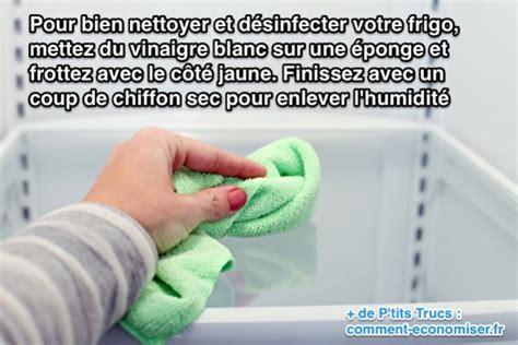 nettoyer les toilettes avec du vinaigre blanc 28 images l astuce pour nettoyer votre 201