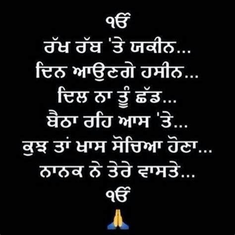 punjabis images  pinterest punjabi quotes