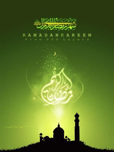 ramadan  psd layers  alsenaffy ramadan ramadan