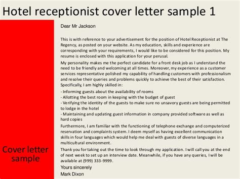 Sample Cover Letter For Hospitality Job - Costumepartyrun