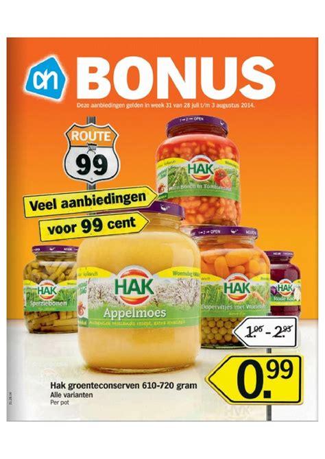 ah bonus folder week   marc van bakel issuu