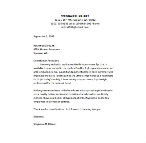 nursing cover letter template 7 free word pdf