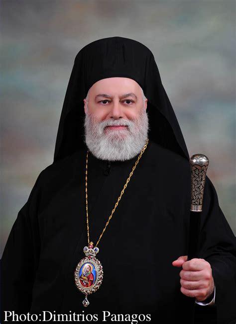 Orthodox Photos: Metropolitan Savas to be Enthroned ...