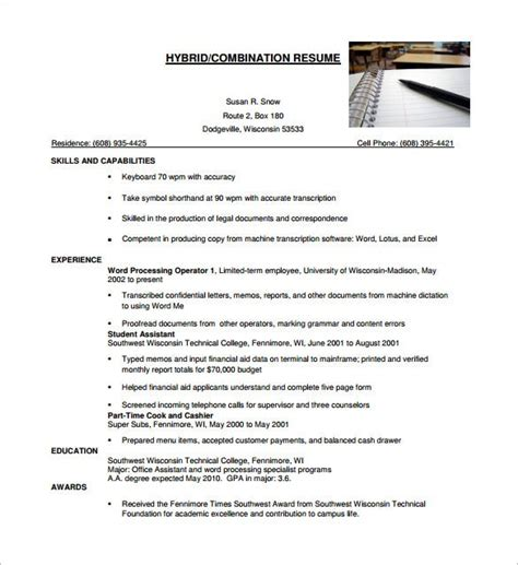 combination resume template   word excel