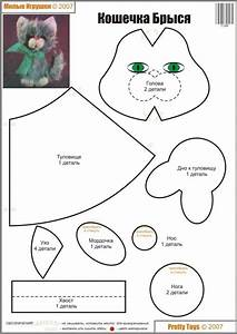 stuffed animal templates free - search results for felt dog template calendar 2015