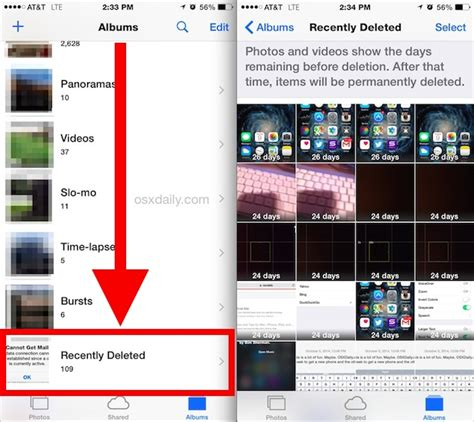 iphone deleted photos how to recover deleted photos on ios 2017 guide