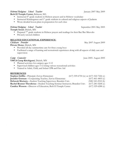 Website For Creating A Resume by Resum 233 Apter S Teaching Portfolio Formerly