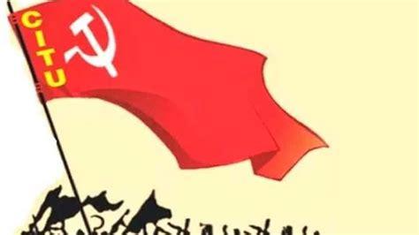 District-level CITU meet begins - Star of Mysore